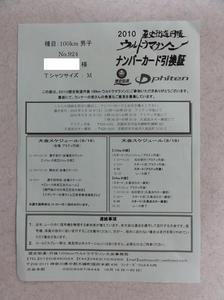 DSC00723.JPG