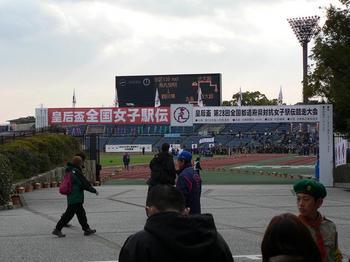 スタジアム.JPG