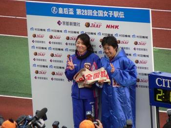 岡山優勝中村_山口.JPG